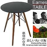 Eames(イームズ) MDF トップテーブル FIE-020A (黒(ブラック) FIE-020A-BK)
