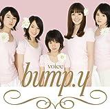 voice(初回生産限定盤B)(ジャケカード付)