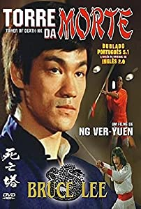 of Death II, the New Game of Death, Si Wang Ta, Game of Death 2, Jogo