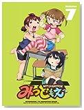 みつどもえ 7 [Blu-ray]