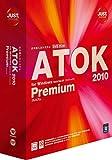 ATOK 2010 for Windows [プレミアム] 通常版
