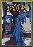スクラップド・プリンセス(7)〈すてPRIX版〉 [DVD]