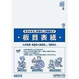 コクヨ 板目表紙 A3 10枚 セイ-840