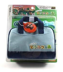 blue animal crossing carry case bag with shoulder strap for nintendo ds 3ds dsi. Black Bedroom Furniture Sets. Home Design Ideas