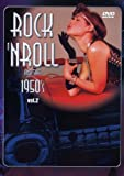 Various Artists - Rock 'n' Roll and the 1950's Vol. 2 [DVD]