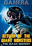 echange, troc Gamera: Return of the Giant Monsters - Magic [Import USA Zone 1]