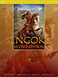 img - for Sengoku, Revised Edition book / textbook / text book