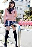女子校生 先輩、一緒に帰ってくれませんか・・・ 椎名香奈江 美少女☆爛漫女学園