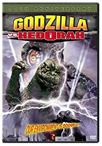 Godzilla Vs Hedorah