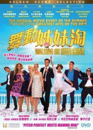 Blu-ray : Walking On Sunshine (2014)