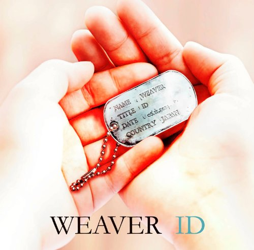 ID 【通常盤】(CD)