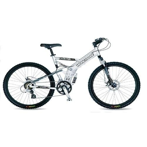 Mongoose Men's Blackcomb Bicycle (Silver)
