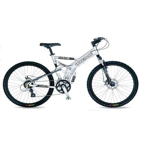 Mongoose Men's Blackcomb Bicycle (Silver)