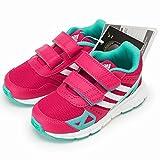 アディダス(adidas) ベビー・キッズシューズ(ハイパーファスト CF I)