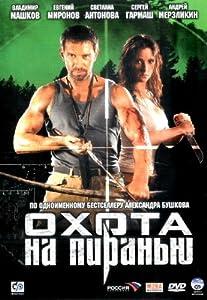 Amazon.com: Hunting Piranha/ Ohota Na Piranyu (Russian