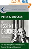 The Essential Drucker: The Best of Sixty Years of Peter Drucker's Essential Writings on Management (Collins Business Essen...
