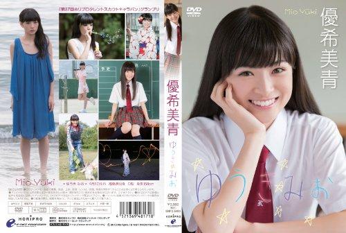 優希美青/ゆうきみお [DVD]