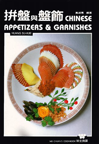 Chinese Appetizers and Garnishes (English and Mandarin Chinese Edition) by Huang Su-Huei