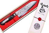 恵比寿刃 (YEBISU YAIBA) 堺 高級 三徳包丁 165mm V金10号特殊鋼 ダマスカス 桐箱入り