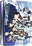 echange, troc Gunparade March: Complete Collection [Import USA Zone 1]