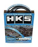 HKS ファインチューン Vベルト 6PK1905 24996-AK035
