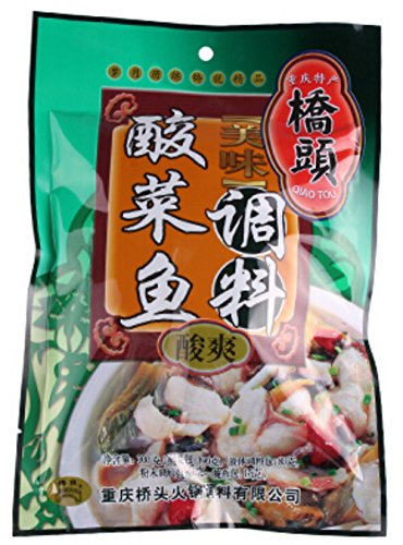 Helen Ou@chongqing Specialty: Qiaotou Pickled Fish Condiment or Hotpot Seasoning 300g/10.58oz/0.66lb (White Pickled Ginger compare prices)