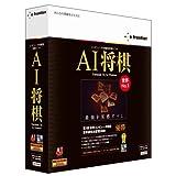 AI将棋 Version 16 for Windows
