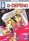 G・DEFEND(14) (冬水社・ラキッシュコミックス)