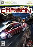 echange, troc Need for Speed Carbon[Import Japonais]