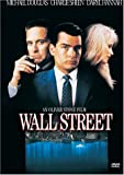 Wall Street [DVD] [1987] [Region 1] [US Import] [NTSC]