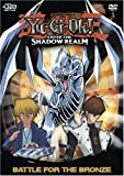 Yu-Gi-Oh!: Season 3, Vol. 4 - Battle for the Bronze