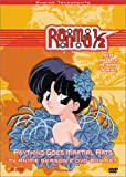 Ranma 1/2 - Anything-Goes Martial Arts: Season 2 Boxed Set