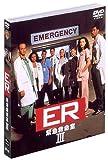 ER �۵�̿�� III �ҥ����ɡ���������� ���å�1 [DVD]