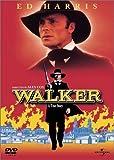 ウォーカー [DVD]