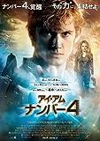 アイ・アム・ナンバー4 (マイケル・ベイほか 製作、D・J・カルーソ 監督) [DVD]