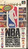 echange, troc NBA Pro basketball bulls vs blazers - Super Famicom - JAP