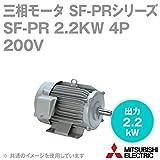 三菱電機 SF-PR 2.2KW 4P 200V 三相モータ SF-PRシリーズ (出力2.2kW) (4極) (200Vクラス) (脚取付形) (屋内形) (ブレーキ無) NN