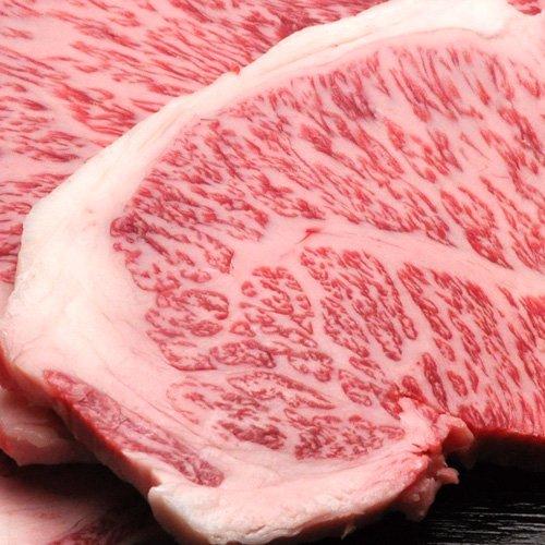 黒毛和牛 サーロインステーキ  1枚200g                    【 お礼 お祝 お中元 お歳暮 引き出物 牛肉 和牛 景品 松坂牛まるよし 】