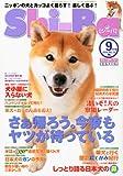 Shi-Ba (シーバ) 2010年 09月号 [雑誌]
