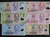 1,000,000 Vietnam Dong