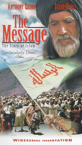 The Message [VHS]