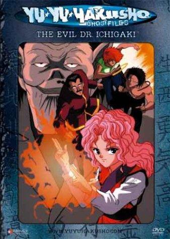 Yu Yu Hakusho, Vol. 10: The Evil Dr. Ichigaki