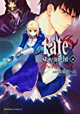 Fate/stay night (10) (����ߥå����������� 150-11)