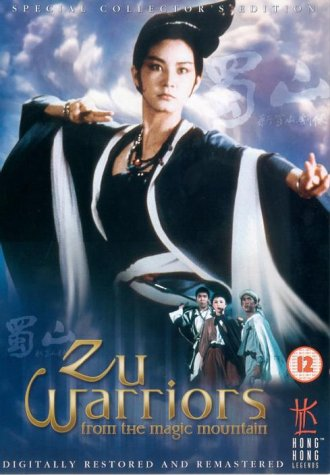 Zu Warriors from Magic Mountain [DVD]