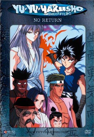 Yu Yu Hakusho Ghost Files: No Return