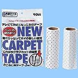 カーペットローラー 詰め替えテープ 3個入り G-101