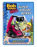 Bob The Builder - Project: Build It! - Super Speedy Benny [DVD]