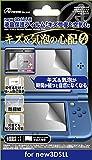 new 3DSLL用 液晶画面保護フィルム キズ修復&空気ゼロ