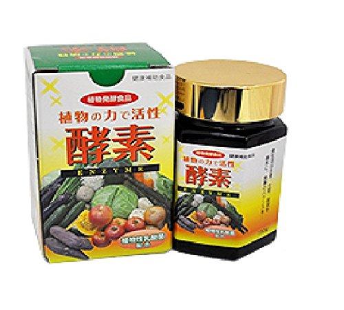 くりま 植物発酵食品 酵素 150g