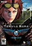 Richard Garriott's Tabula Rasa (Sarah Sleeve)